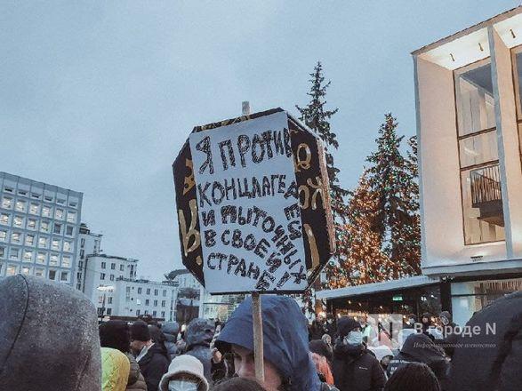 «Мама, мы дошли до Свободы»: каким был третий протестный митинг в Нижнем Новгороде - фото 5