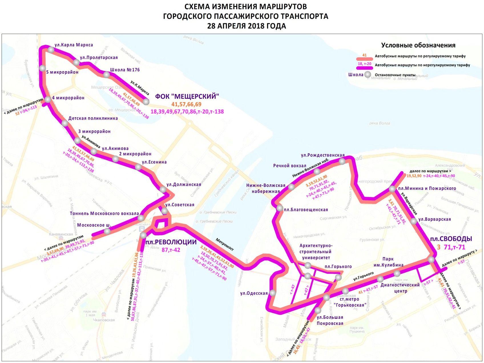 Схема движения автобусов нижнего новгорода
