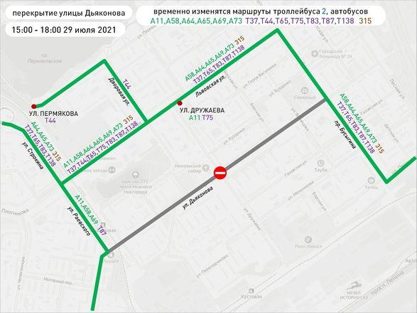 Движение транспорта временно ограничат на двух улицах Автозаводского района - фото 2