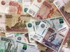 151 млн рублей направят на развитие предпринимательства и туризма в Нижегородской области