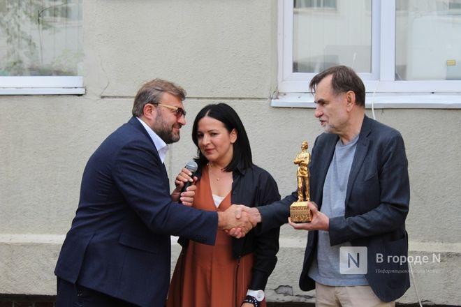 Пореченков и Сельянов открыли мемориальную доску Балабанову в Нижнем Новгороде - фото 15