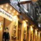 Новое место на карте города: кафе «Чаплин»
