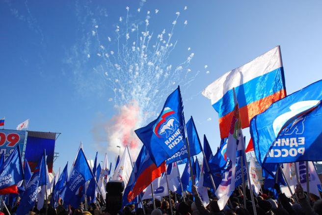 какие мероприятия 4 ноября в нижнем новгороде 2016 ягодка