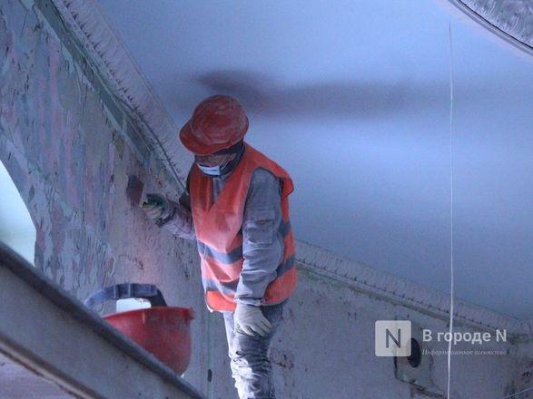 Единство двух эпох: как идет реставрация нижегородского Дворца творчества - фото 34