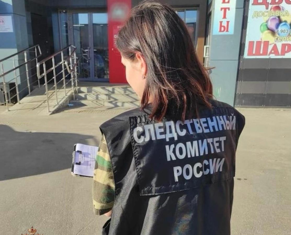 Следственный комитет РФ взял на контроль дело убитой на Бору американки  - фото 1
