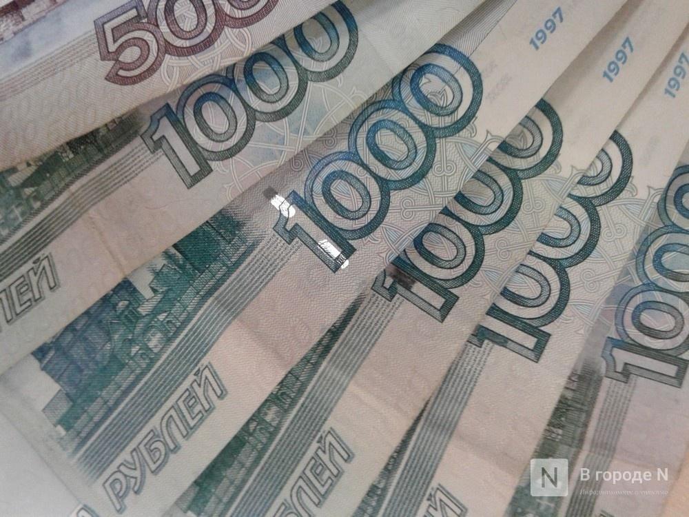 Нижегородскому предпринимателю выплатили «коронавирусную» субсидию после вмешательства прокуратуры - фото 1