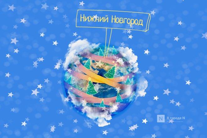 Новогодняя феерия: афиша мероприятий на январь - фото 1