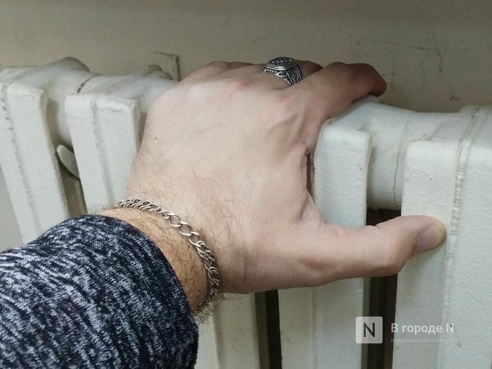 Более 500 млн рублей вернули нижегородцам после перерасчета платы за отопление - фото 1