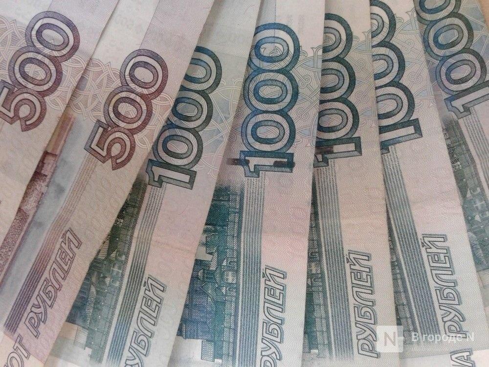 Более 23 тысяч нижегородских семей получат выплаты на детей до трех лет - фото 1
