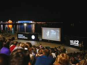 Более 1,5 тысячи нижегородцев посетили летний кинотеатр на Нижне-Волжской набережной