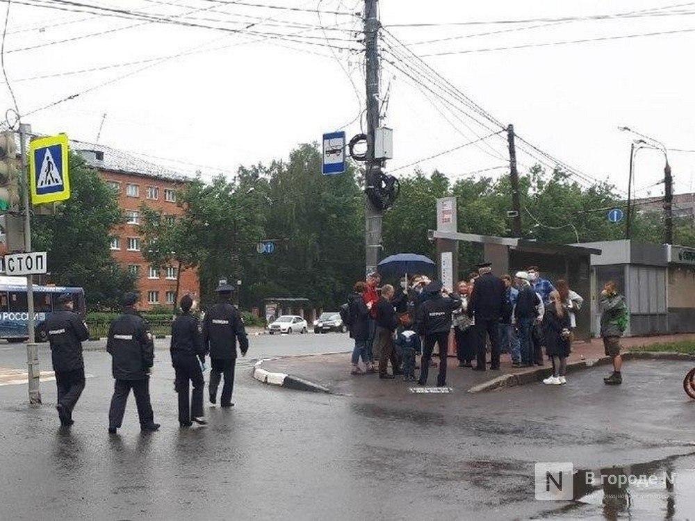 Нижегородские активисты выстроились «живой изгородью» против благоустройства парка «Швейцария» - фото 2