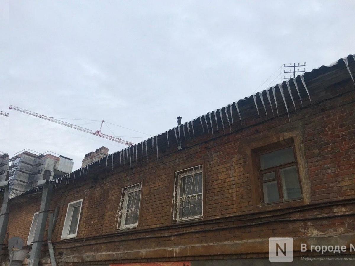 Жителям расселяемых в Московском районе домов пересчитают выкупную стоимость квартир - фото 1