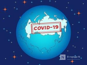 Количество заболевших COVID-19 в Нижегородской области превысило 35 тысяч