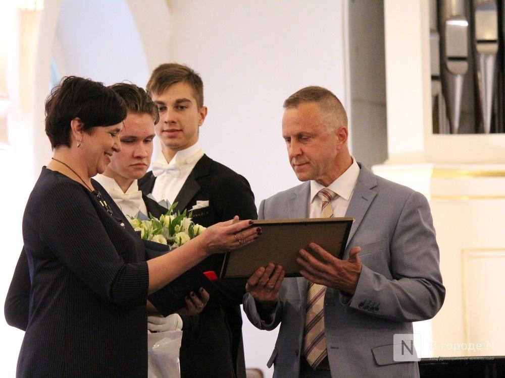 Лауреатов премии Нижнего Новгорода наградили в День города - фото 1