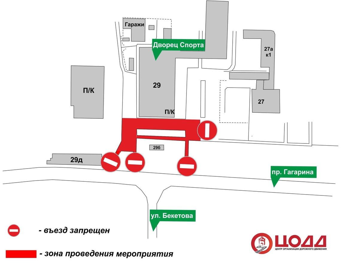 Местный проезд проспекта Гагарина закроют для транспорта 12 сентября  - фото 1