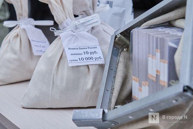 Победители проекта «В городе N» побывали на эксклюзивной экскурсии в Госбанке на Большой Покровской - фото 56
