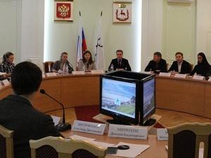 В состав Общественной палаты Нижнего Новгорода по дополнительному конкурсу вошли 11 человек