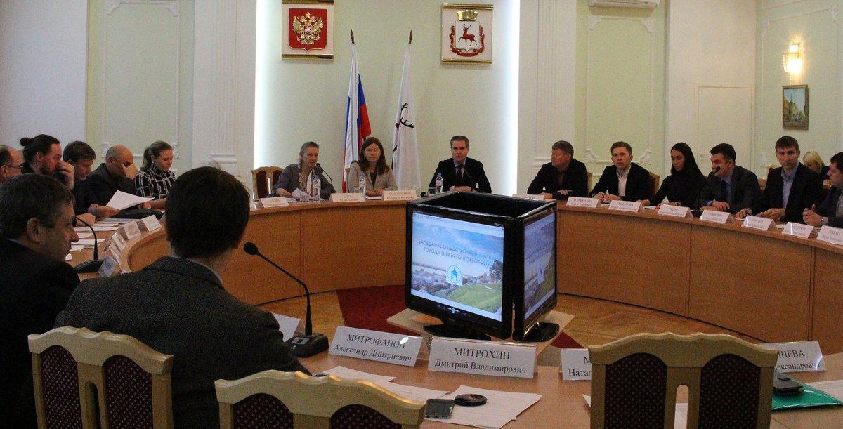Общественная палата Нижнего Новгорода будет избираться на три года - фото 1