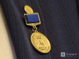 Размер премии Нижнего Новгорода увеличился в четыре раза