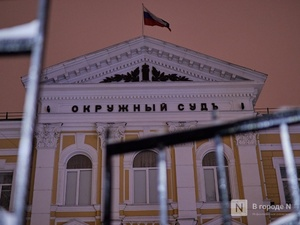 Нижегородка отсудила у горадминистрации 60 тысяч рублей за падение на автобусной остановке