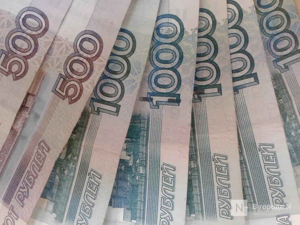 Нижегородского застройщика оштрафовали за получение пяти миллионов рублей от дольщиков наличными