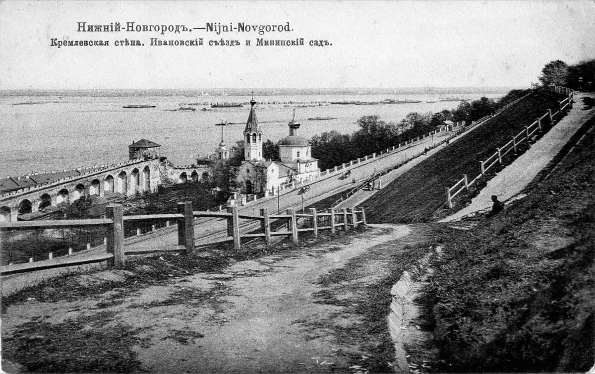 Ивановскому съезду вернут исторический вид за 146,5 млн рублей - фото 1