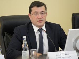 Губернатор Нижегородской области проголосовал по поправкам в Конституцию дистанционно