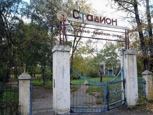 Нижегородцы добились отмены застройки стадиона «Красная Этна» жилыми домами