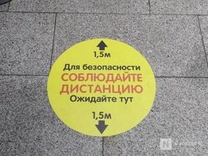 Нижегородский гипермаркет закрыли из-за продавцов без перчаток и отсутствия разметки