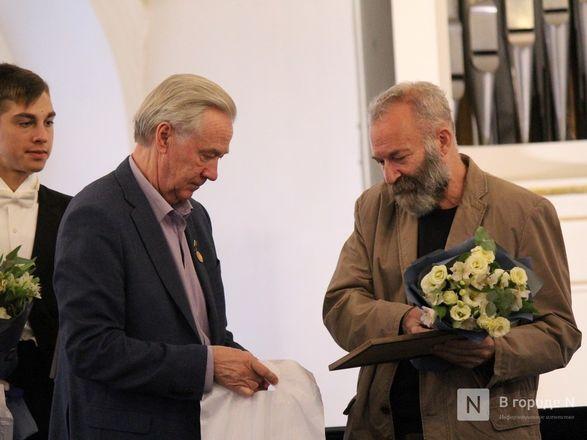 Лауреатов премии Нижнего Новгорода наградили в День города - фото 29
