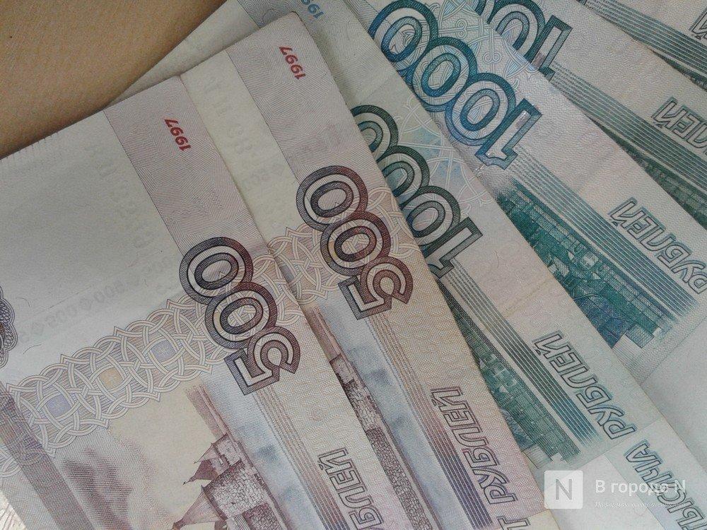 Какие изменения ждут российских пенсионеров в 2020 году - фото 1