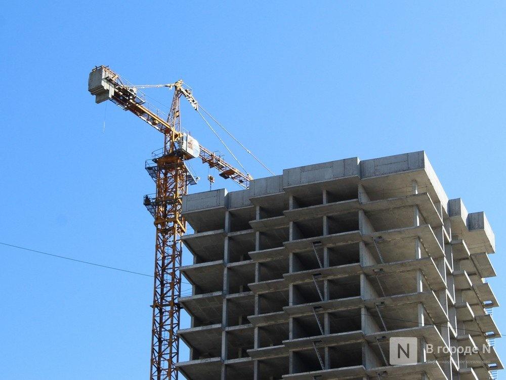 Права почти 3000 нижегородских дольщиков будут восстановлены - фото 1