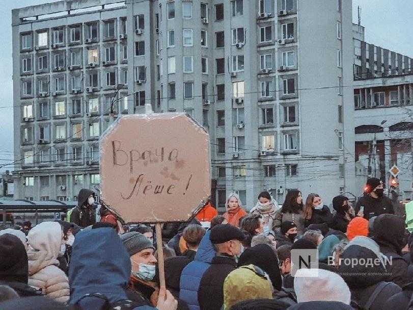 «Мама, мы дошли до Свободы»: каким был третий протестный митинг в Нижнем Новгороде - фото 2