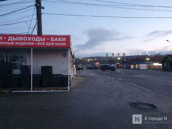 Снос Карповского рынка приостановлен - фото 3