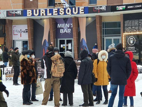 Протестующие собрались в центре Нижнего Новгорода - фото 2