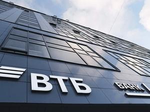 Клиенты ВТБ тратят три четверти бонусов на путешествия и бытовую технику