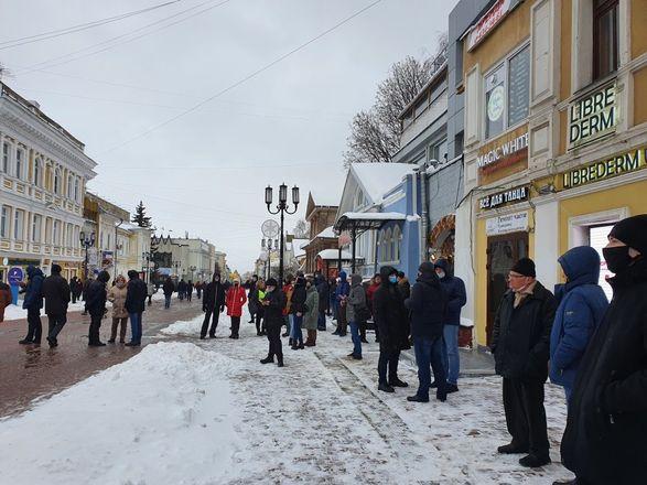 Протестующие собрались в центре Нижнего Новгорода - фото 1