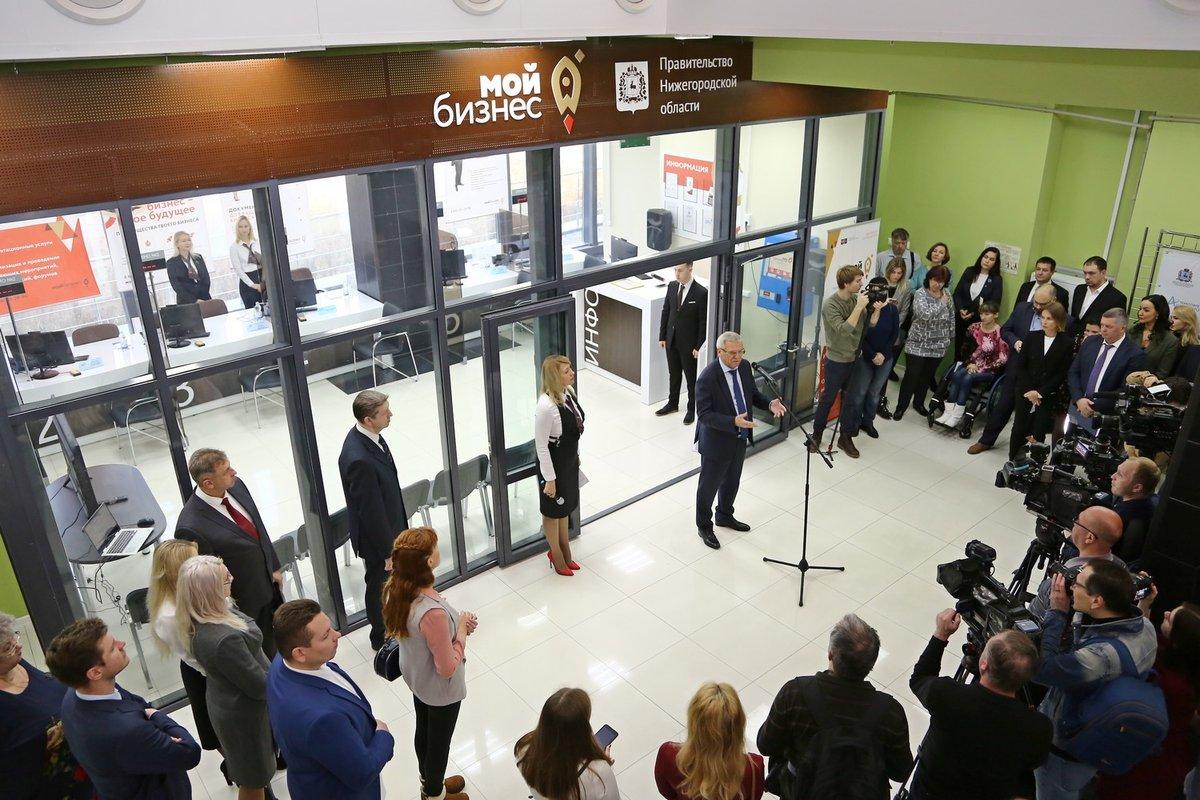 Нижегородским предпринимателям презентовали центр «Мой бизнес» - фото 1
