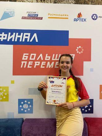 Школьники из Дзержинска стали победителями Всероссийского конкурса «Большая перемена» - фото 1
