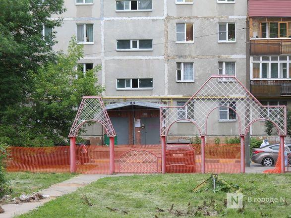 Благоустройство «Красной горки» на улице Усилова началось несмотря на путаницу с проектами - фото 7
