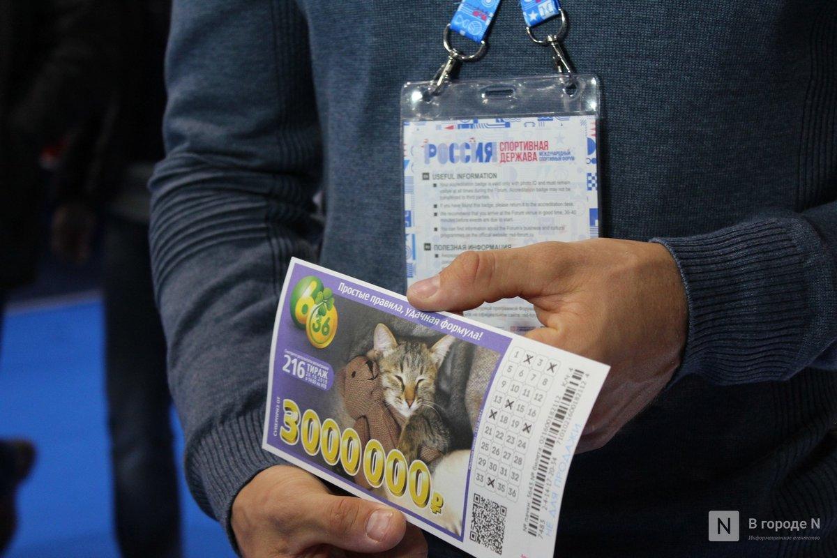 Олимпийские чемпионы выбрали новый дизайн лотерейных билетов в Нижнем Новгороде - фото 10