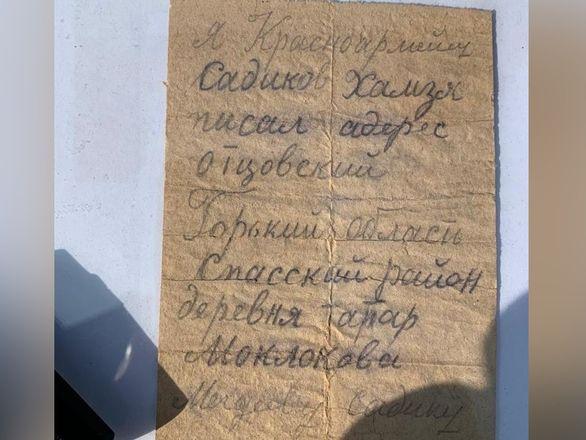 Погибшего воина-горьковчанина похоронили на Родине спустя 79 лет - фото 4