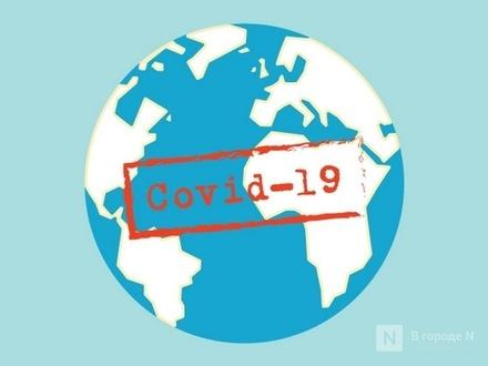 Вторая волна заболеваемости коронавирусом может прийти в Нижегородскую область осенью