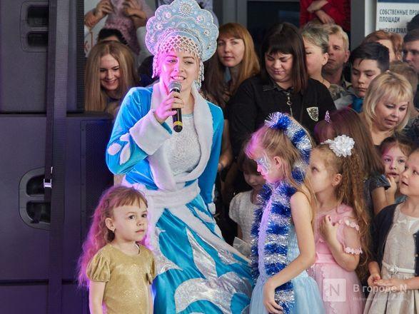 «Луидор» устроил новогоднее гулянье для сотен нижегородцев и их детей - фото 22