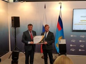 Нижегородскую область наградили за успехи в ремонте дорог