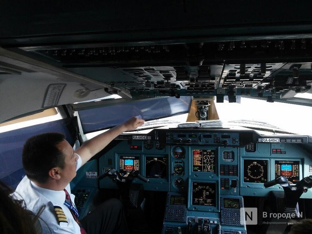 Авиарейсы Калининград — Нижний Новгород отменяются с 26 ноября - фото 1