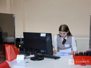 Нижегородских депутатов заинтересовали доходы от МФЦ