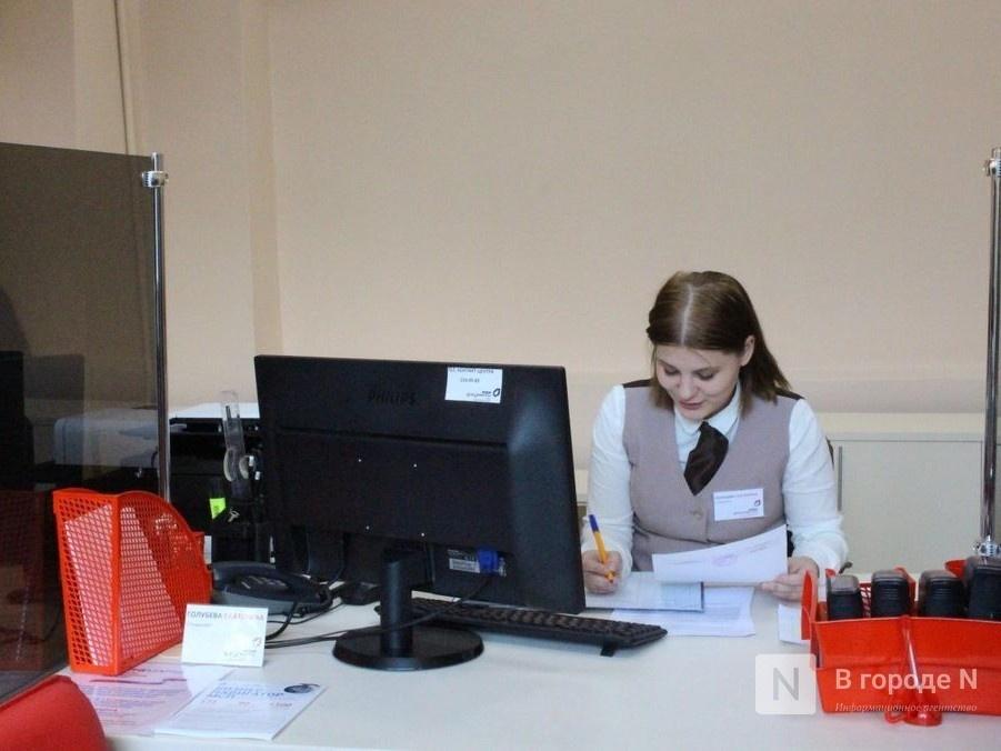 Дума согласовала передачу МФЦ Нижнего Новгорода в областную собственность - фото 1