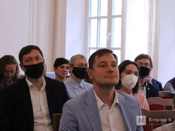 Лауреатов премии Нижнего Новгорода наградили в День города - фото 23