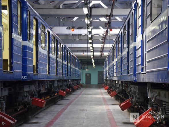 Четыре отремонтированных вагона вернули на линии нижегородского метро - фото 6